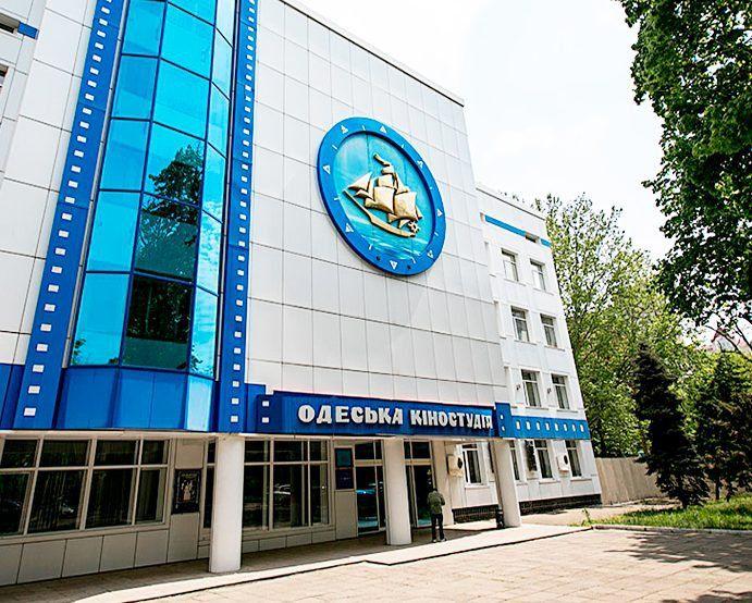 Одесская Киностудия - Курсы - MadeInOdessa